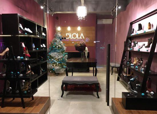 Zapatería D'Lola